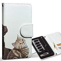 スマコレ ploom TECH プルームテック 専用 レザーケース 手帳型 タバコ ケース カバー 合皮 ケース カバー 収納 プルームケース デザイン 革 アニマル 写真 犬 猫 008364