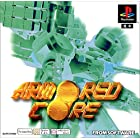 Armored Core (PSOne Books) [Japan Import] by FROM SOFTWARE [並行輸入品]