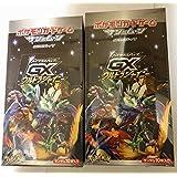 【2BOX】ポケモンカードゲーム サン&ムーン ハイクラスパック 「GX ウルトラシャイニー」 2箱セット