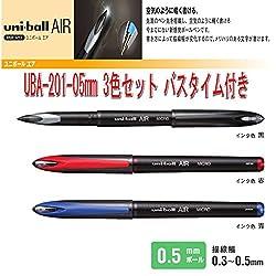 三菱鉛筆 ユニボールエア UBA-201-05 3色セット 空気の様に軽く書けるボールペン