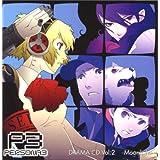 「ペルソナ3」ドラマCD Vol.2 Moonlight