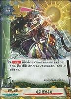 【シングルカード】S-UB02)祀法 天羽々矢/カタナW/上ホロ/S-UB02/0046