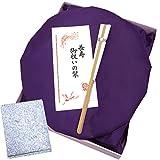 古希祝い4点セット(紫色のちゃんちゃんこ 頭巾 扇子 栞) (熨斗なし)