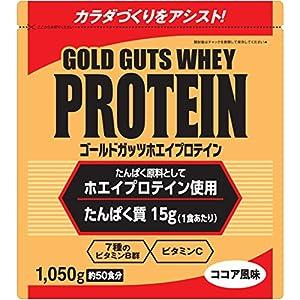 【Amazon.co.jp限定】GOLD GUTS ゴールドガッツホエイプロテイン ココア風味 1050g