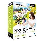 サイバーリンク PhotoDirector 8 Standard 通常版