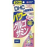 DHC パワーグルコサミン 20日分 120粒