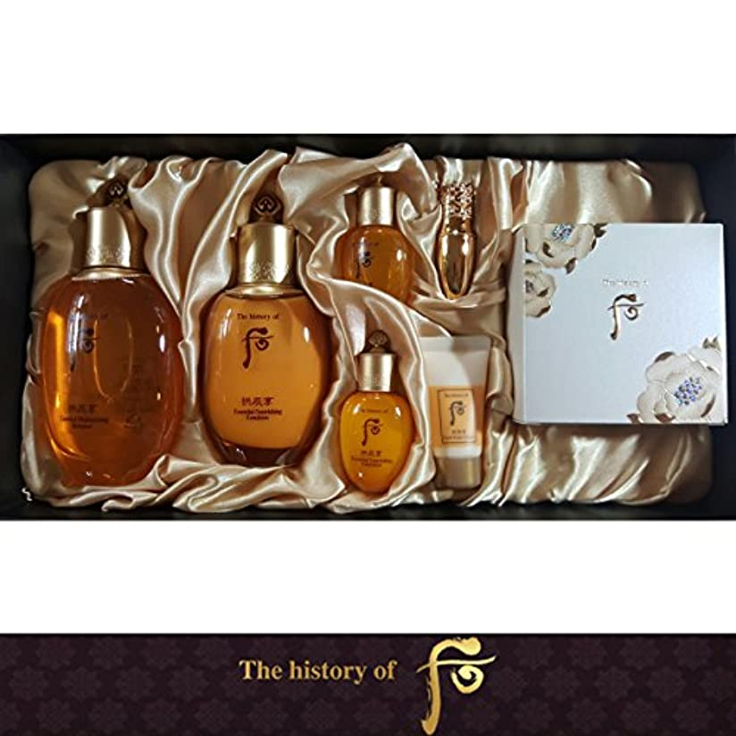 空の債務者まっすぐ[The History Of Whoo] Whoo 后(フー) Gongjinhyang Royal Court Inyang 3EA ゴンジンヒャン Special Set/宮廷セット 引き揚げ 3種 のスペシャル...