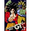 DRAGON BALL GT #7 [DVD]