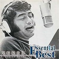 Essential Best by Kiyohiko Ozaki (2007-12-19)