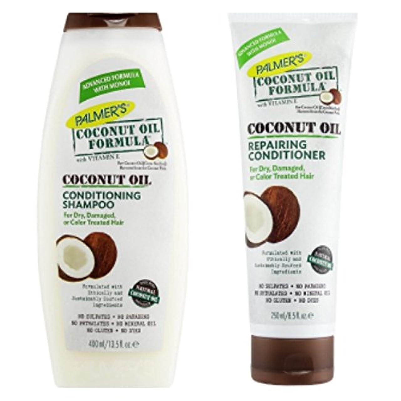 司書自体モザイクPalmers Coconut Oil Formula Conditioning Shampoo 400ml & Repairing Conditioner 250ml Pack by Palmers