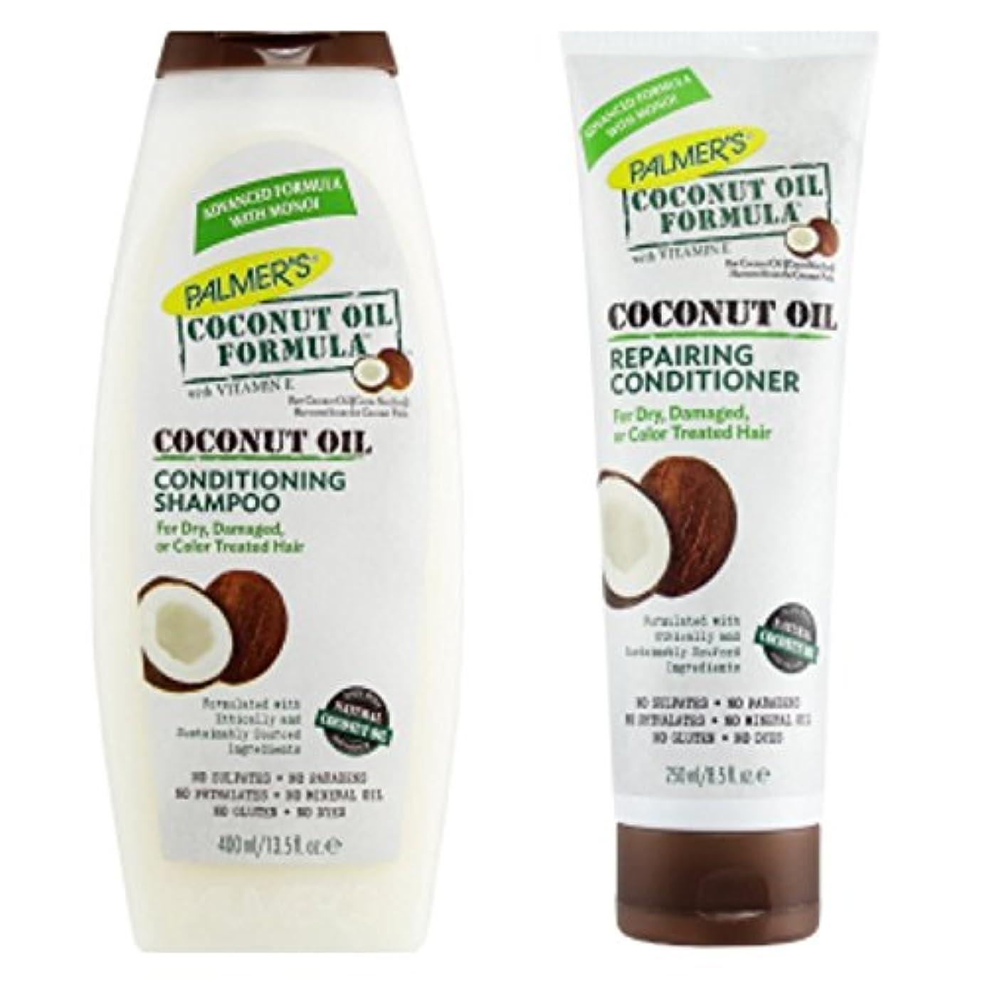 卵ラフレシアアルノルディ登山家Palmers Coconut Oil Formula Conditioning Shampoo 400ml & Repairing Conditioner 250ml Pack by Palmers