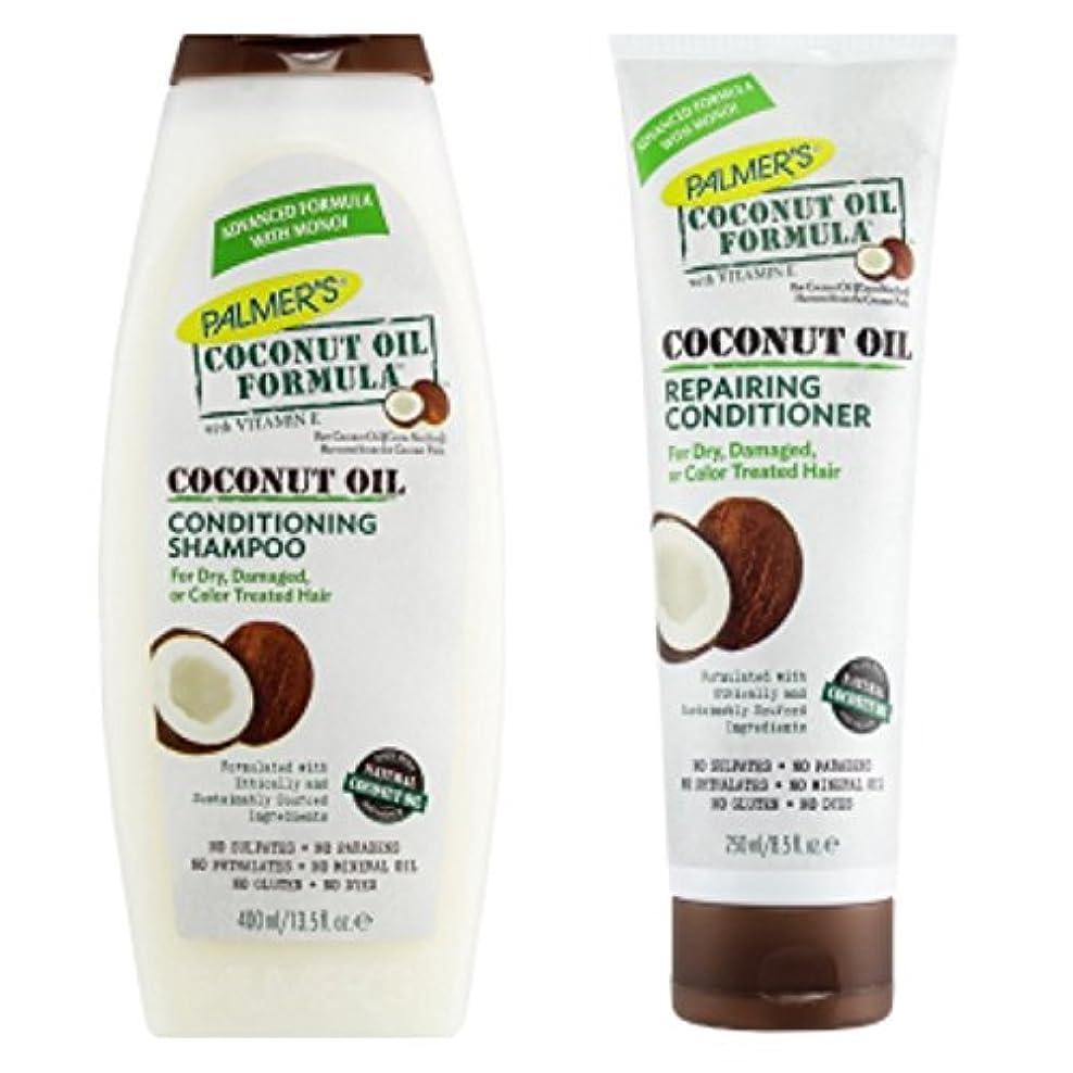 パニック手荷物楽しいPalmers Coconut Oil Formula Conditioning Shampoo 400ml & Repairing Conditioner 250ml Pack by Palmers