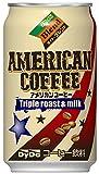 ダイドーブレンド アメリカンコーヒー 350g×24本