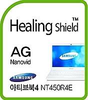 Healingshield スキンシール液晶保護フィルム Anti-Fingerprint Anti-Glare Matte Film for Samsung Laptop Ativbook 4 NT450R4E