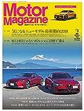 モーターマガジン(Motor Magazine) 2018/02 (2017-12-29) [雑誌]