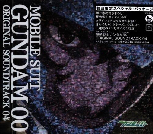 機動戦士ガンダムOO ORIGINAL SOUND TRACK 4の詳細を見る