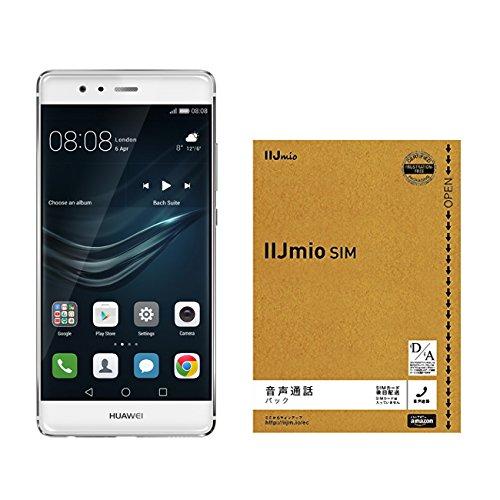 Huawei P9 SIMフリースマートフォン EVA-L09-SILVER(シルバー) 【IIJmio みおふぉんセット】