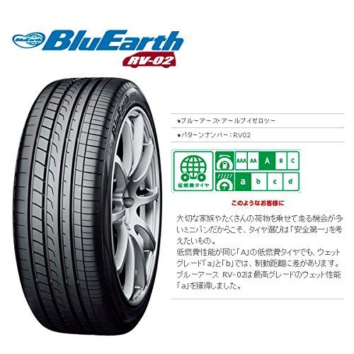ヨコハマ(YOKOHAMA)  低燃費タイヤ  BluEarth  RV-02  195/65R15  91H