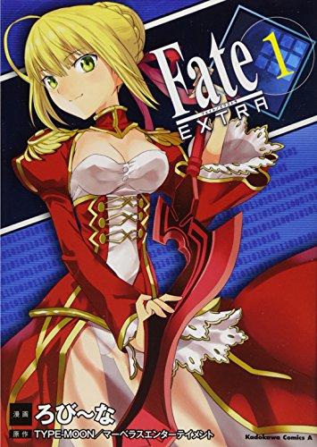フェイト/エクストラ (1) (角川コミックス・エース)の詳細を見る
