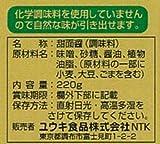 ユウキ 甜面醤 220g