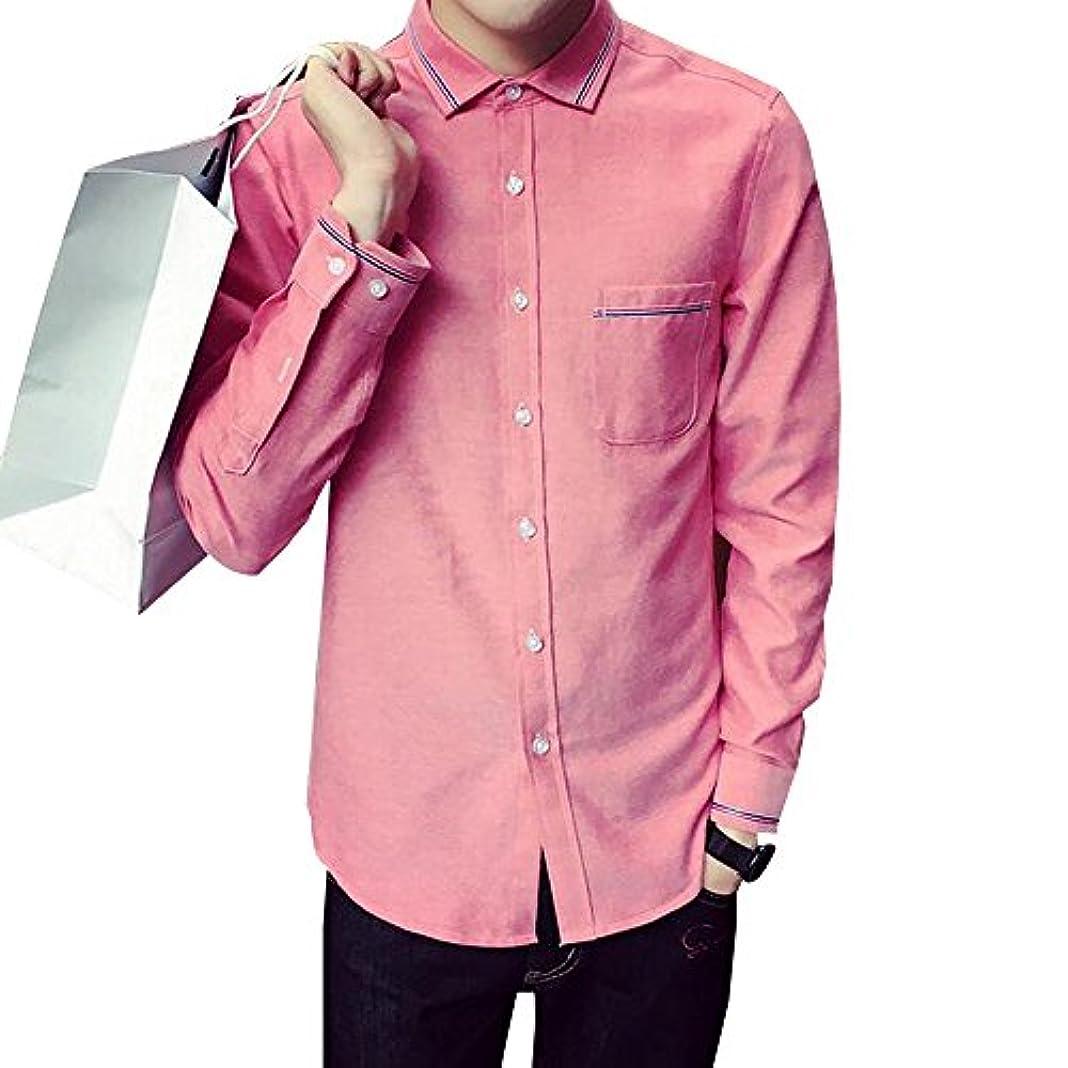 雄大な公平影響KINDOYOビジネスカジュアルなのメンズ長袖シャツイギリススタイル(ホワイト、ブラック、ネイビーブルー、グレー、ブルー、ピンク)
