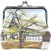 がま口 財布 口金 小銭入れ ポーチ 京都 御所 Jiemeil バッグ かわいい 高級レザー レディース プレゼント ほど良いサイズ