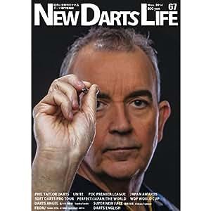 NEW DARTS LIFE vol.67(ニューダーツライフ) 雑誌 ダーツ専門 専門誌 本 NDL ソフトダーツ ハードダーツ
