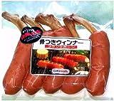 骨つきウィンナー (冷凍) 225g(5本入り)×5P オキハム 粗挽きのパリッとした歯ごたえの骨付きウィンナー 肉の旨みを堪能できるシンプルな味付け BBQやパーティー、おつまみに