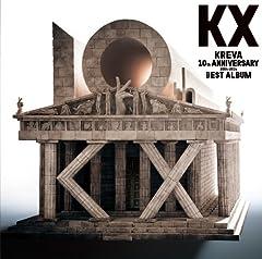 KREVA「Revolution」のCDジャケット