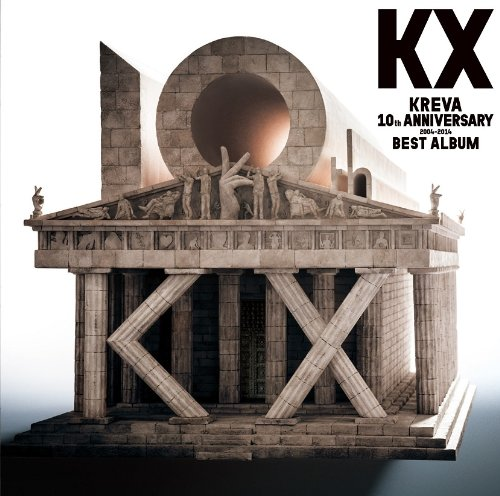 BEST ALBUM「KX」 (通常盤)