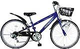 C.Dream(シードリーム) シルバーブレイド CTB66 26インチ 男の子向 子供自転車 ブルー 100%組立済み発送