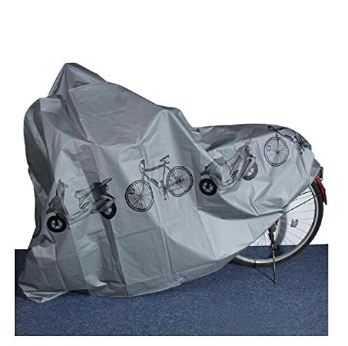振る舞う子音曖昧な自転車カバー サイクルカバー 防水 厚手 破れにくい 防犯 防風 防盗