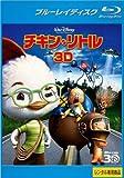 チキン・リトル 3D ブルーレイディスク [レンタル落ち] 画像
