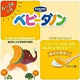 [冷蔵]ダノンジャパン ベビーダノン 黄色の野菜10 45g 4個
