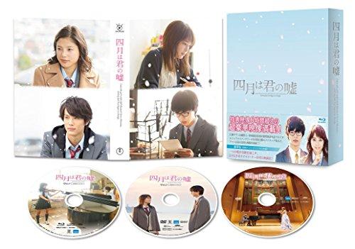 【早期購入特典あり】四月は君の嘘 Blu-ray 豪華版(3枚組)(オリジナルポストカードセット付き)