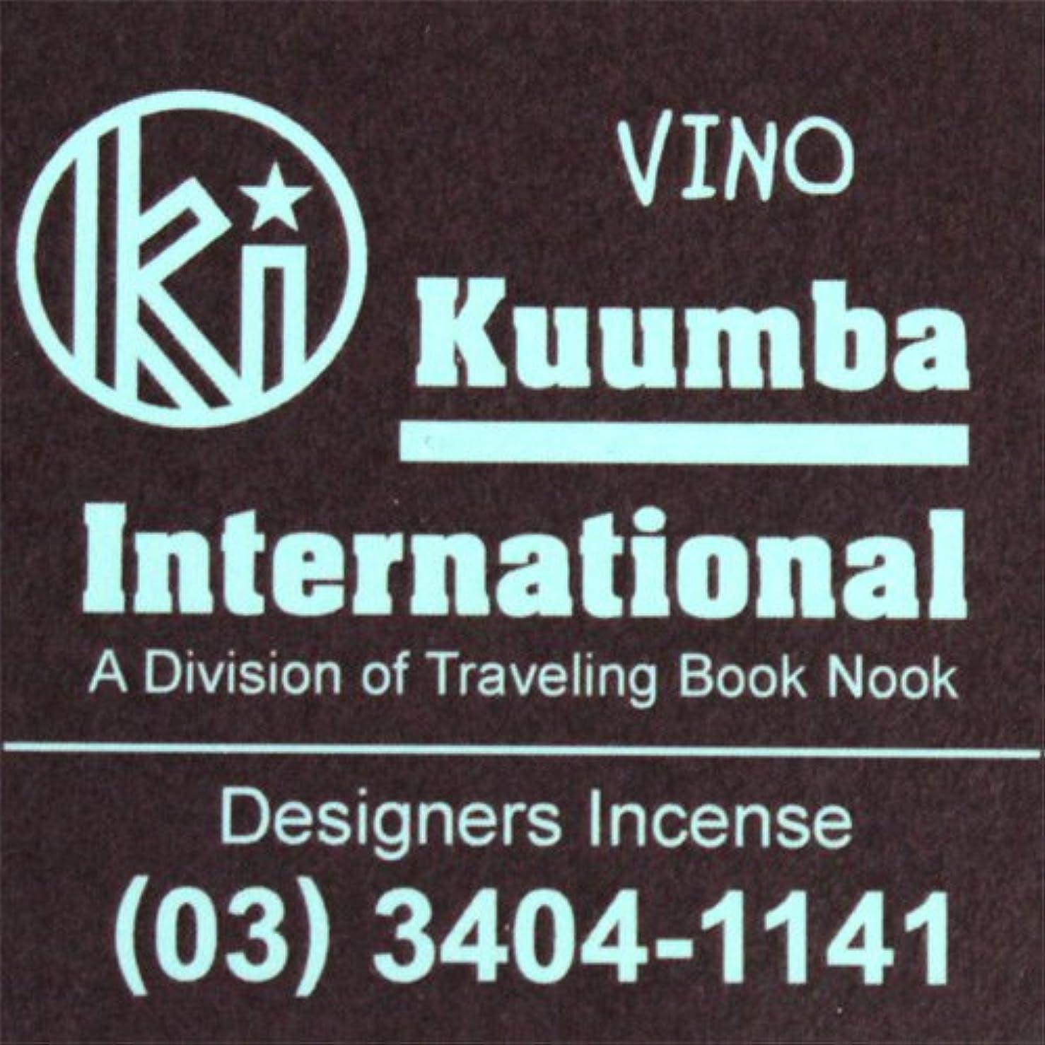 地味なモノグラフラケットKUUMBA / クンバ『incense』(Vino) (Regular size)