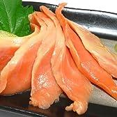 訳あり お刺身サーモン大盛り450 g わけあり 激安 ふぞろいアウトレット サーモン 鮭 通販