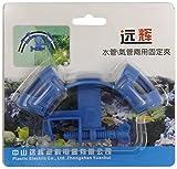 Best uxcellホースホルダー - uxcell 水槽ホースホルダー マウントチューブ クリップ  プラスチック製 ブルー Review