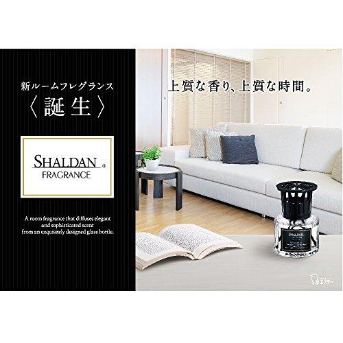 シャルダン SHALDAN フレグランス 消臭芳香剤 部屋用 つめかえ ベルベットムスク 65ml