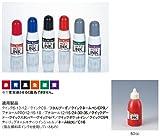 サンビー クイックインク 補充インク 顔料系インク 50cc 【青】