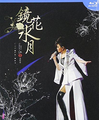[画像:2013鏡花水月演唱會Live Karaoke (Blu-ray) ~ 江蕙]