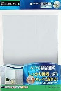 東プレ 棚付き浴室鏡 壁掛けサニタリーミラーXL 約38.6×29.3cm F-311