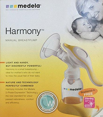 【メデラ日本支社正規特約店商品】メデラ 母乳育児 Harmony ハーモニー 手動式 搾乳器
