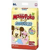 【テープ Mサイズ】マミーポコ (6~11kg)64枚