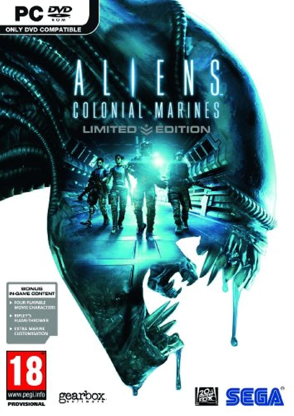 主観的罪悪感メドレーAliens: Colonial Marines Limited Edition (PC/輸入版)