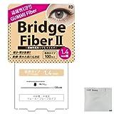 FD ブリッジファイバーⅡ (Bridge Fiber) ヌーディ1.4mm + ヘアゴム(カラーはおまかせ)セット
