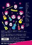笛人本宮宏美 / ふるさとコンサートvol.3 ?5thアルバム「天真爛漫」リリース記念? [DVD]