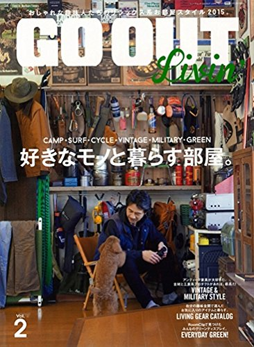 RoomClip商品情報 - GO OUT Livin' vol.2 好きなモノと暮らす部屋。 (NEWS mook)