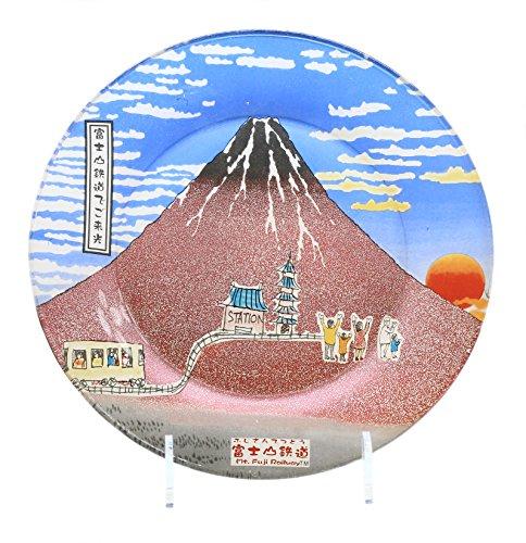 目から鱗® 富士山鉄道®絵皿 :裏面に絵付け・丸23cm : MFSG13 : 強化耐熱ガラス製 スタンド付 ...