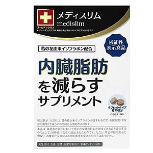 東洋新薬 メディスリム 250mgx240粒 [機能性表示食品]